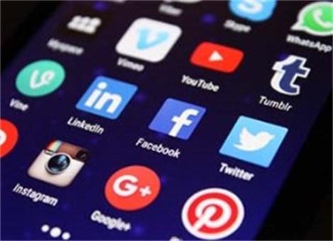 Curso. Uso profesional de redes sociales