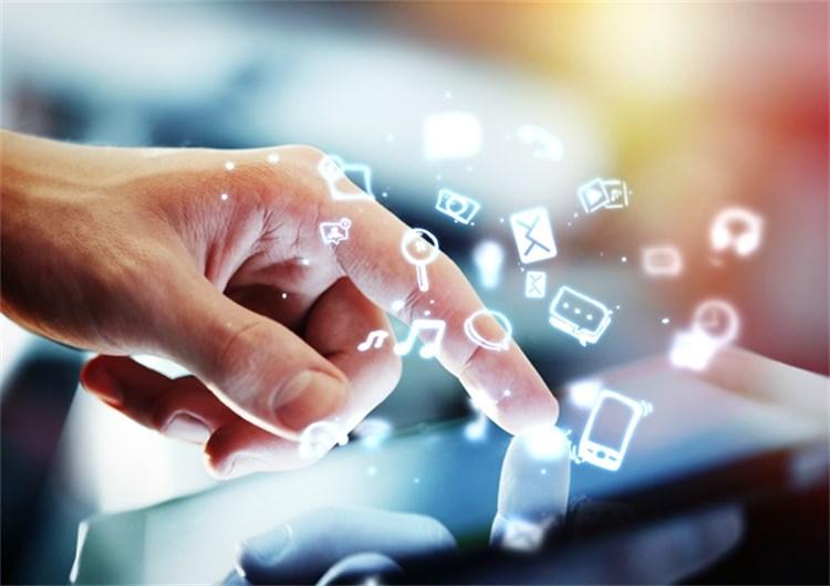 Presentación ¿Cómo sacar provecho del mundo digital? Empieza a proyectarte