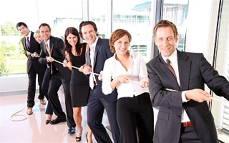 Jornada. El Líder Coach o cómo adquirir las competencias del nuevo contexto empresarial